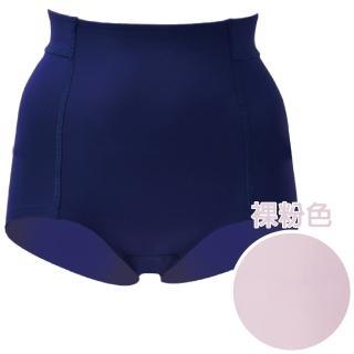 【思薇爾】舒曼曲現系列64-82素面高腰平口束褲(裸粉色)