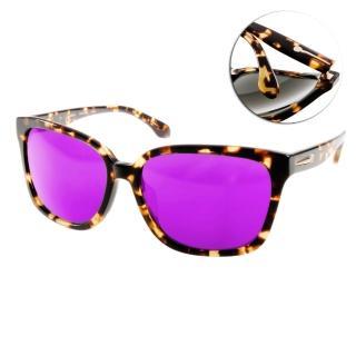 【Calvin Klein太陽眼鏡】簡約水銀鏡面款眼鏡(琥珀#CK4277SA 253)