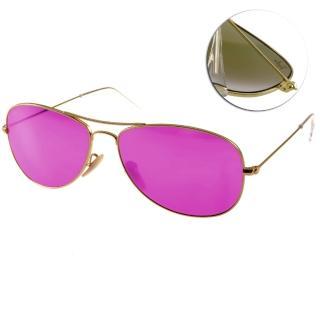 【RayBan太陽眼鏡】經典飛官水銀鏡面款眼鏡(金#RB3362
