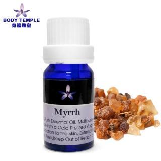 【Body Temple身體殿堂】沒藥芳療精油10ml(Myrrh)