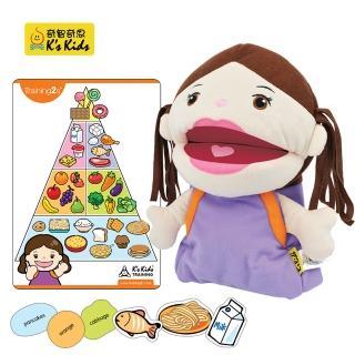 【Training2s 學易樂】均衡飲食小老師
