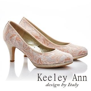 【Keeley Ann】浪漫新娘-亮鑽玫瑰真皮軟墊舒適高跟鞋(淺粉色585158158)