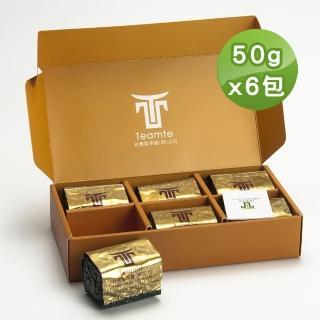 【TEAMTE】特選杉林溪熟香烏龍茶(600g/真空包裝)