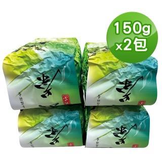 【TEAMTE】特級手採梨山高山茶(300g/真空包裝)