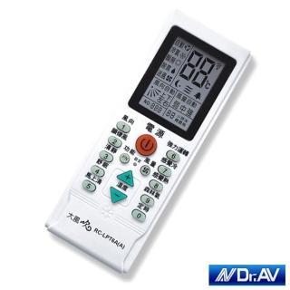【Dr.AV】萬用冷氣遙控器-大風吹系列(RC-LPT6A)