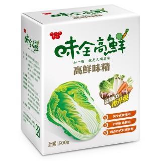 【味全】高鮮味精盒型升級(500g/盒)
