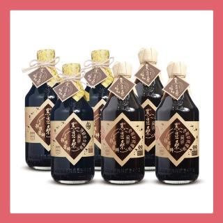 【黑豆桑】缸黑好料組(缸底醬油x3+黑金醬油x3)