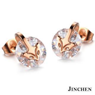 【JINCHEN】316L鈦鋼耳環一對價TEC-265玫金(狐狸水鑽/正韓商品/鋼針抗過敏)