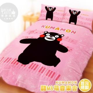 【享夢城堡】單人床包涼被三件式組(酷MA萌KUMAMON熊本熊 音樂會-粉)