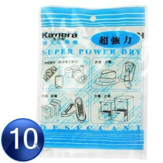 【Kamera】強力乾燥劑-120g(10入)/