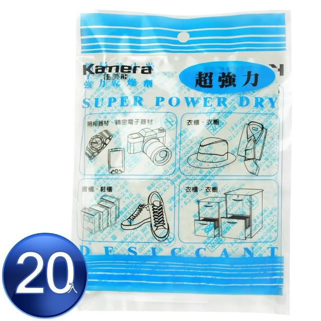 【Kamera】強力乾燥劑-120g(20入)/