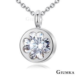 【GIUMKA】甜心幸運草白鋼項鍊  名媛淑女款  MN5074-1(銀色白鋯)