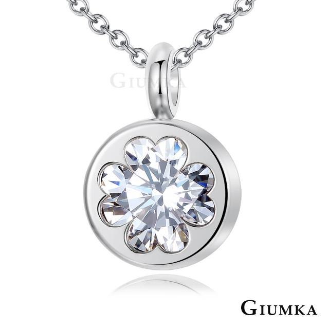 【GIUMKA】甜心幸運草珠寶白鋼鋯石項鍊 名媛淑女款 MN5074-1(銀色白鋯)開箱