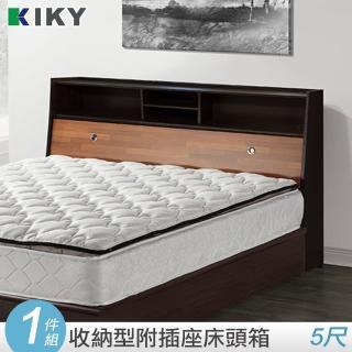 【KIKY】宮本-多隔間加高 雙人5尺床頭箱(五色可選)