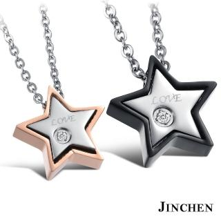 【JINCHEN】316L鈦鋼情侶項鍊一對價AC-588(小星星項鍊/情侶飾品/情人對項鍊)