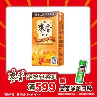【麥香】奶茶300mlx24入/箱/