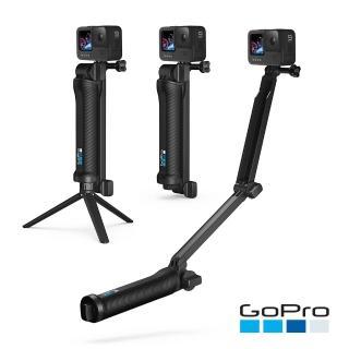 【GoPro】三向多功能手持桿AFAEM-001(公司貨)