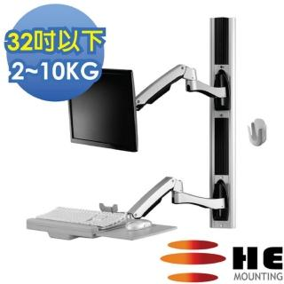 【HE】複合式工作站-螢幕雙臂/適用2-10公斤(H8822W)