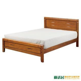 【綠活居】柏妮絲柚木色5尺雙人床台(不含床墊)/