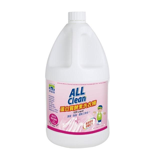 【多益得】蛋白質酵素清潔劑洗衣專用(3785ml)/