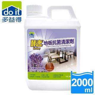 【多益得】酵速地板抗菌清潔劑(2000ml_抗菌必備)