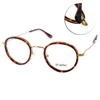【Go-Getter眼鏡】復古簡約圓框款(琥珀-金#GO2019 C02)