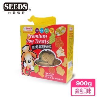 【【Seeds