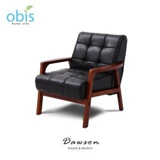 【obis】Dawson 單人舒適皮沙發