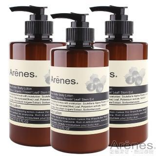 【Arenes】乳油木果植萃身體乳霜 350ml(3入組)
