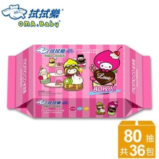 【拭拭樂】momo co紀念版超純水潔膚柔濕巾80抽*36包