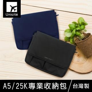【珠友】A5/25K專業收納包-Unicite