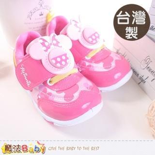 【魔法Baby】台灣製迪士尼米妮正版女童閃燈鞋(sh8527)