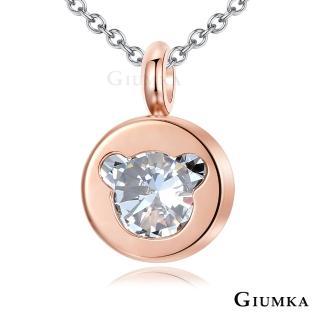 【GIUMKA】童話小熊項鍊白鋼項鍊  名媛淑女款  MN5077-2(玫金白鋯)