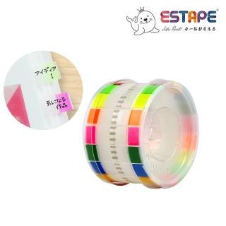 【ESTAPE】易撕貼-Memo抽取式膠帶-8色頭彩(重複貼黏/可書寫/便利貼/手帳/標籤/註記)