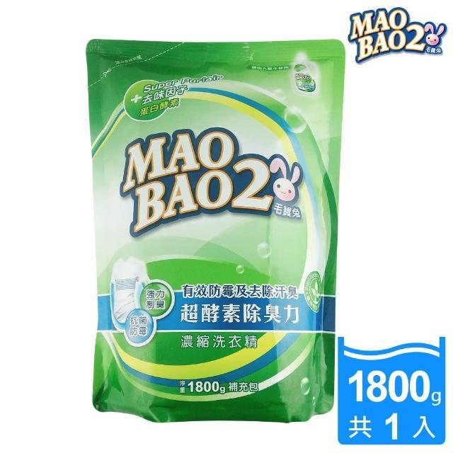 【毛寶兔】超酵素制臭抗菌防霉洗衣精(1800g)
