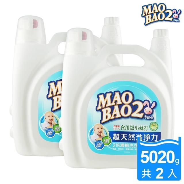 【毛寶兔】超天然2倍濃縮小蘇打植物抗菌洗衣精5020g