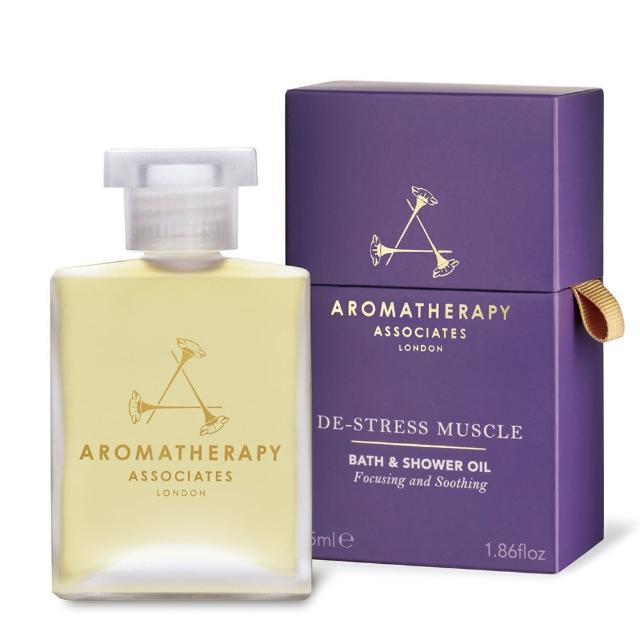 【AA】舒緩舒肌沐浴油 55ml(Aromatherapy Associates)