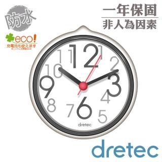 【dretec】SPA大字幕浴室防水時鐘-白色
