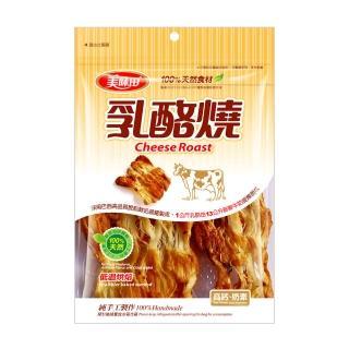 【美味田】義式乳酪燒(75g/包)