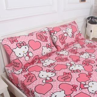 【Hello Kitty】台灣製造 混紡棉單人二件式床包枕套組(粉紅佳人)