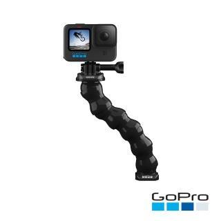 【GoPro】鵝頸延長桿