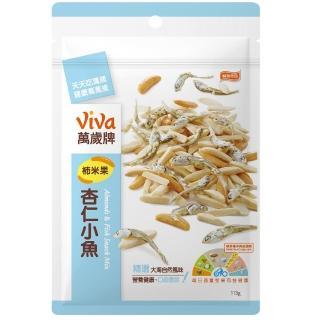 【萬歲牌】柿米果杏仁小魚(113g/包)
