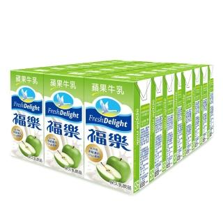【福樂】蘋果口味保久乳 200ml*24瓶(早餐推薦 雙11限定)