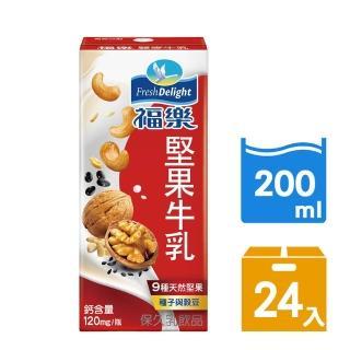 【福樂】堅果口味保久乳 200ml*24瓶(早餐推薦 雙11限定)