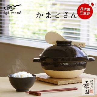 【日本長谷園伊賀燒】遠紅外線節能-日式炊飯鍋(3-4人份 CT-01)
