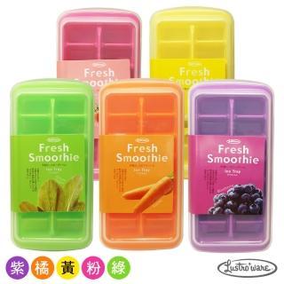 【Lustroware】日本進口結冰盒附蓋14格