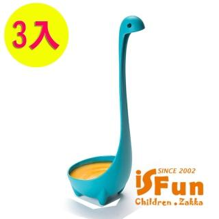 【iSFun】尼斯湖水怪*站立探頭湯匙(超值3入)