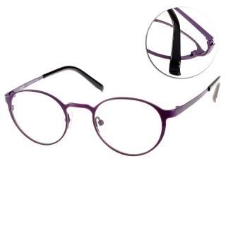 【JULIO眼鏡】完美工藝(紫-黑#KOELN PUR)