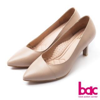 【bac】bac經典女郎-優雅尖頭收領式素面高跟鞋(杏色)