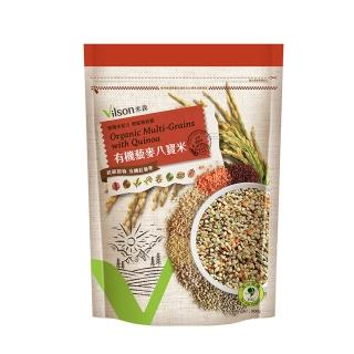 【米森Vilson】有機藜麥八寶米(900g)